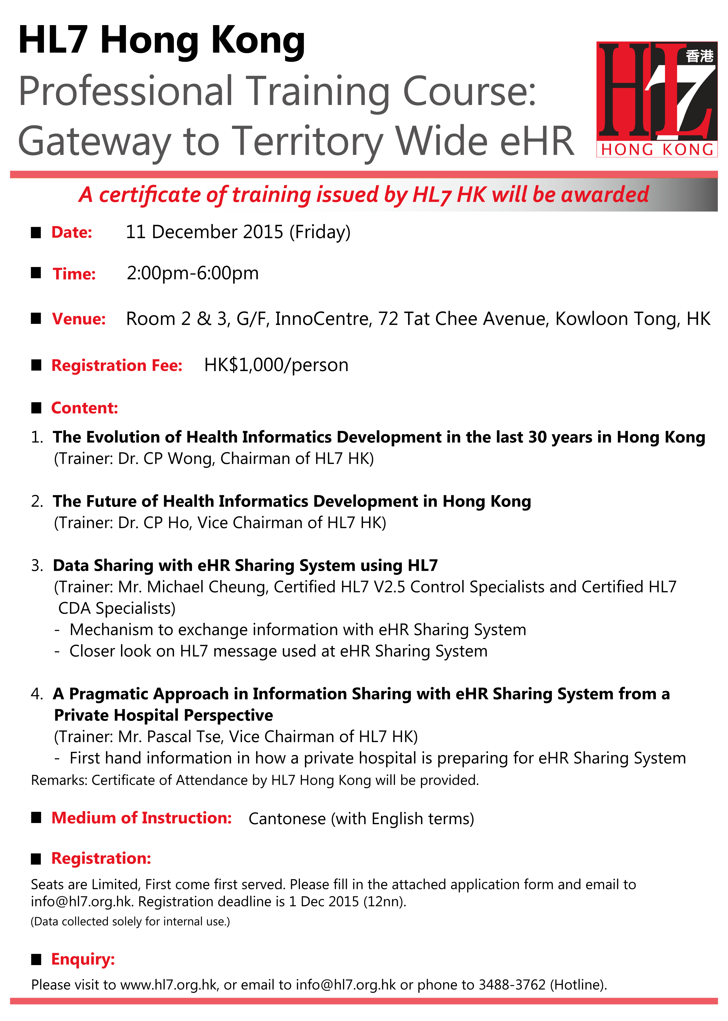 HL7 Training 11Dec2015-01